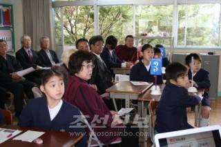 【투고】군마초중에서 《민족교육을 지원하는 모임》/김영희
