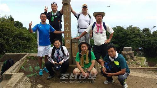단자와오오야마에 오른 사이따마현청상회 등산애호가들