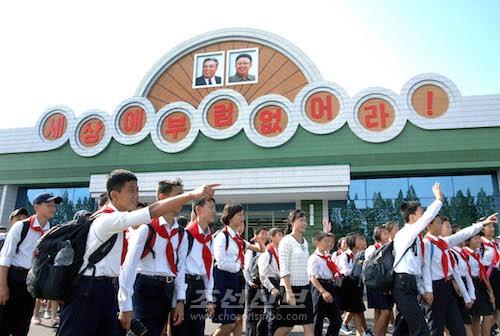 새로 개건된 송도원역을 찾은 소년단원들(조선중앙통신)