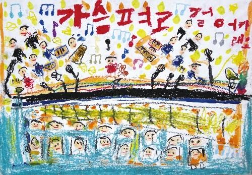 우수상《즐거운 악기연주》 横浜초급 2학년 리장오