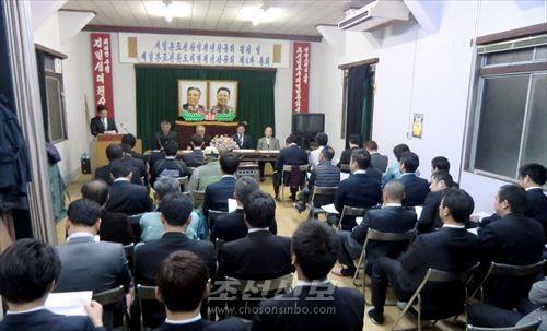 총련 돗도리현본부회관에서 진행된 총회
