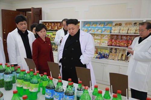 김정은원수님께서 금컵체육인종합식료공장을 현지지도하시였다.(조선중앙통신)