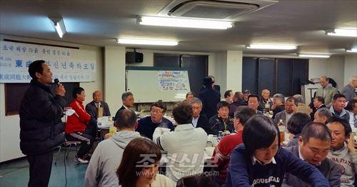 《히가시나리동포대야유회》를 성공시키지고 호소하는 총련지부 리준영부위원장