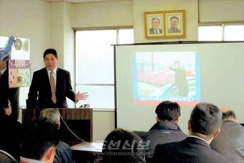 조대 정치경제학부 송수일준교수가 강연을 하였다.