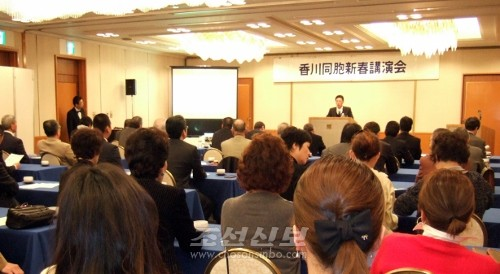 1월 24일에 진행된 신춘강연회 및 신년모임