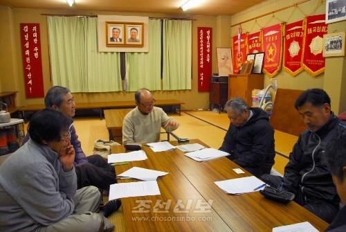 1월 22일에 진행된 총련 도와분회위원회에서는 교또혁신운동에 힘차게 떨쳐나설것이 강조되였다.