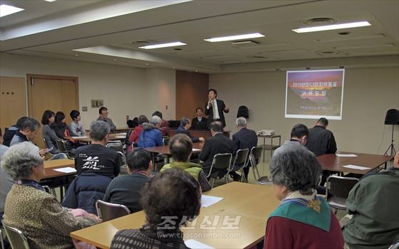 지부 새해모임마당에서 개수사업에 대한 참가자들의 찬동을 얻었다.