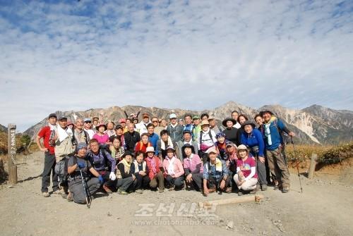 재일본조선인등산협회에서는 결성이래 해마다 등산대회를 조직하여 각지 동포애호가들을 묶어세워나가고있다.(사진은 2013년 9월)