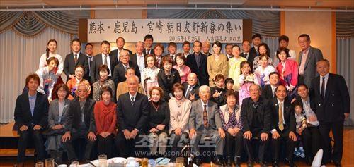 1월 25일에 진행된 구마모또현, 가고시마현, 미야자끼현 합동신춘강연회와 조일우호모임에는 82명이 참가하였다.(사진제공= 총련본부)