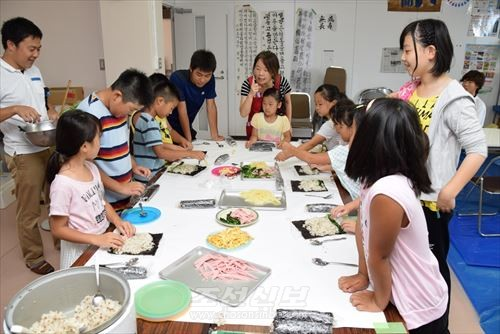 김밥을 함께 만들며(중부)