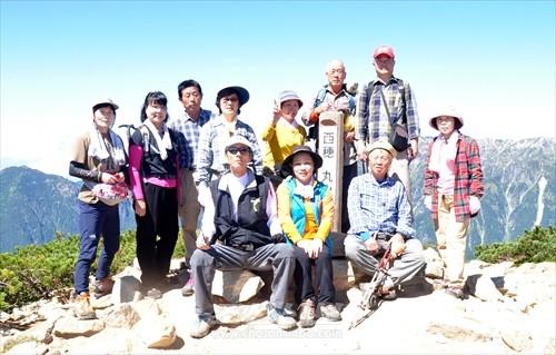총 155명의 동포들이 참가하였다.