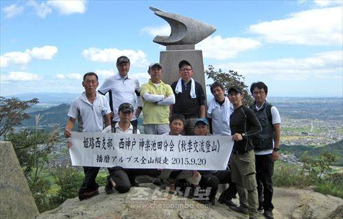 등산교류모임 참가자들