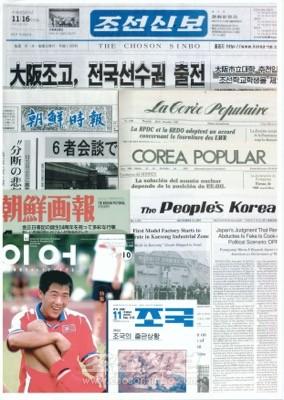 신보사에서 발행한 각종 출판물(일부)