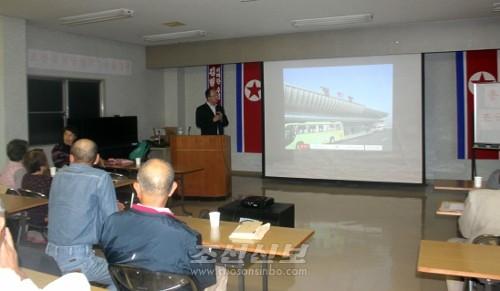 18명의 참가밑에 진행된 조국방문보고모임