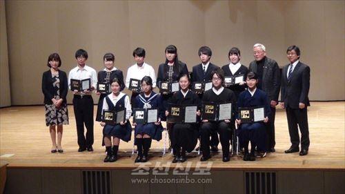 목관악기부문 입상자들(히로시마초중고 취주악부 황순실학생은 앞줄 가운데, 최화영학생은 앞줄 맨 오른쪽)