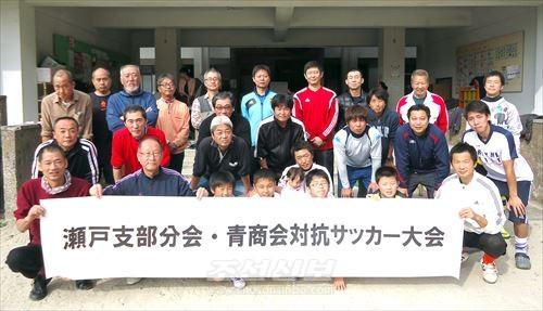 분회, 청상회대항축구경기 및 불고기교류모임 참가자들