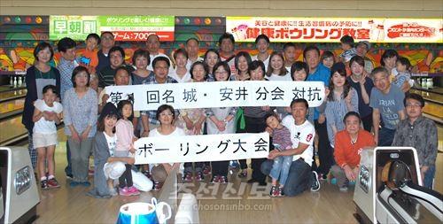 분회대항보링모임 참가자들
