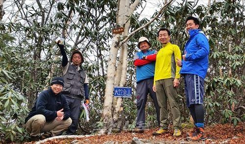 《산유회》 등산모임 참가자들