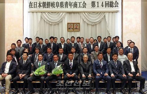 기후현청상회 제14차 총회 참가자들