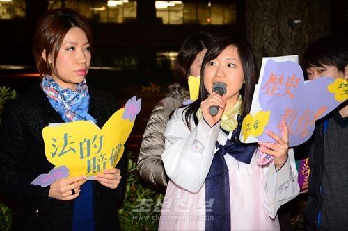 외무성앞에서 수요집회 련대행동이 진행되였다.