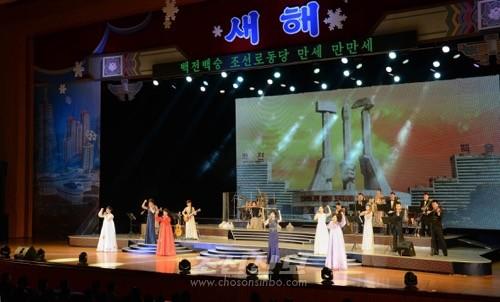 인민문화궁전에서 진행된 공연(조선중앙통신)