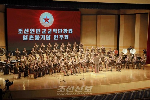 김정은원수님께서 조선인민군군악단창립 일흔돐기념 연주회를 관람하시였다.(조선중앙통신)
