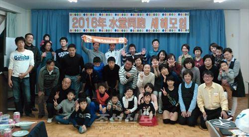 분회총회 및 새해모임 참가자들
