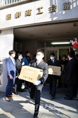 경찰합동수사본부는 조선상공회관내에 있는 사무소들을 부당하게 강제수색하였다.