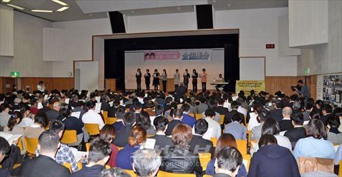 오사까에서 진행된 조선학교에 대한 《무상화》제도적용을 요구하는 《전국집회》