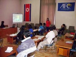 김일성경기장에서 진행되는 아시아축구련맹 B급 감독강습 리론강의의 한 장면