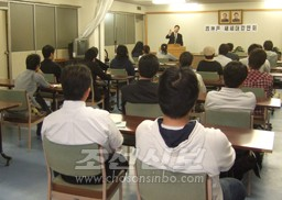 지부회관에서 진행된 강연회(니시고베)