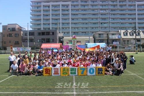 학교창립 70돐을 기념한 학예회에 참가한 학생들과 교원, 학부모, 지역동포들