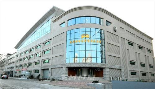 금컵체육인종합식료공장 외경
