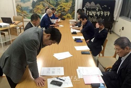 《총련 히로시마현본부 분회장모임》에서는 진지한 토론이 오갔다.