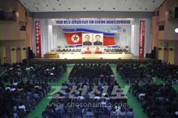 김정일장군님탄생 69돐을 경축 재일본조선인중앙대회