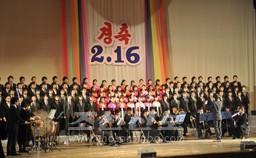 합창 불멸의 혁명송가 《김정일장군의 노래》(조 선대학교 합창단, 취주악부)