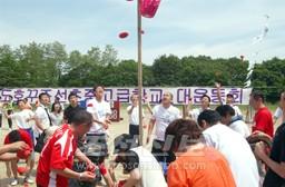 동포들의 웃음소리가 여기저기서 들려온 운동회