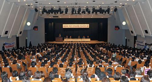 일본교육회관에서 진행된 《일본당국의 부당한 조선학교차별을 반대규탄하는 집회》