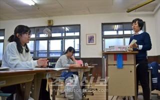 주사서리학생(중1)과 한하해학생(중3), 김성랑조직부장