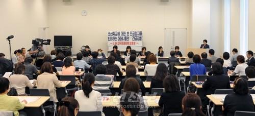 집회에는 조선학교어머니회의 대표들, 일본인사 등 110여명이 참가하였다.