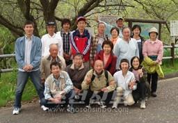 산나물을 캐며 즐거운 한때를 보낸 참가자들