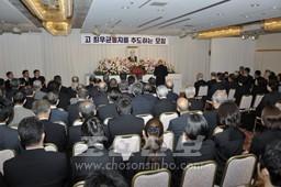 조선신보사 고문인 고 최우균동지를 추도하는 모임