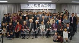 조청과 청상회가 공동으로 주최한 경로모임(작년 10월 31일)