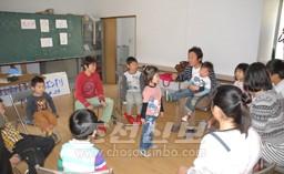 교실에는 아이들의 웃음소리가 넘쳤다.