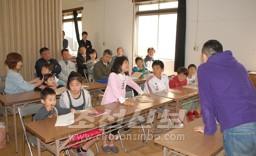 토요아동교실 《돗봉오리》의 금년도 첫 수업(4월 29일)