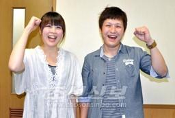 15만엔을 희사한 리상재씨와 박금령씨 부부