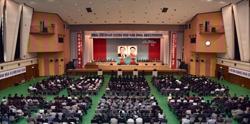 도꾜조선문화회관에서 진행된 김정은원수님의 조선로동당 위원장 추대경축 재일본조선인중앙대회