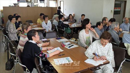 지바현 세이부에서 진행된 동포생활쎄미나《년금제도변경에 대하여》