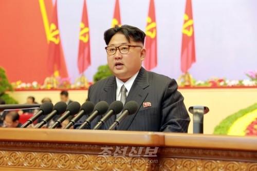 조선중앙통신에 의하면 김정은원수님께서 8일에 진행된 조선로동당 제7차대회 3일회의에서 력사적인 결론을 하시였다.(조선중앙통신)