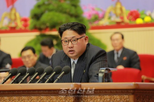 조선로동당 제7차대회는 김정은원수님을 조선로동당 위원장으로 높이 추대할것을 결정하였다.(조선중앙통신)